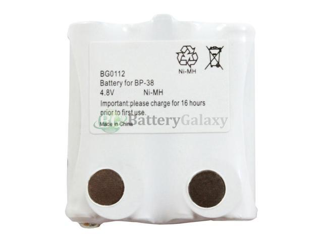 2 Two-Way Radio Battery for Uniden BP40 BP38 380 380-2 680 885 GMRS 1,000+SOLD