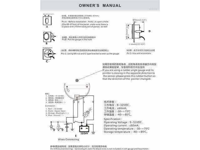 ECMS-Marine-Rudder-Angle-Gauge-With-Mating-Sensor-0-190-85mm-Chrome-Black