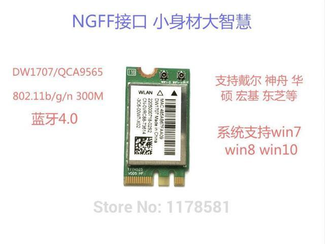 DW1707 VRC88 Qualcomm Atheros QCNFA335 Wireless bluetooth WIFI WLAN CARD  For Dell Wireless 1707 Wi-Fi + Bluetooth - Newegg com