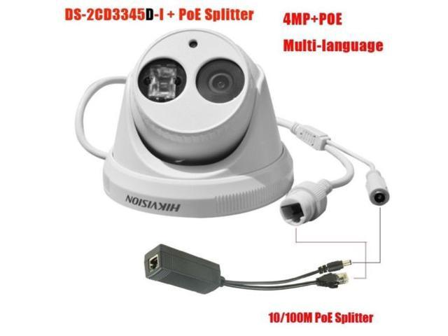 Hikvision 4MP DS-2CD3345D-I 4mm Lens With PoE Splitter EXIR Turret IR Dome  Network Camera Replace DS-2CD3345-I - Newegg ca
