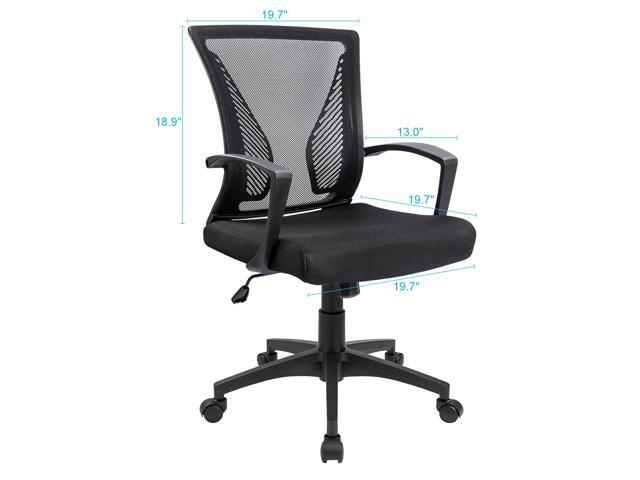 Adjustable High Ergonomic Mesh Office Chair 360° Swivel Computer Seat PC Black