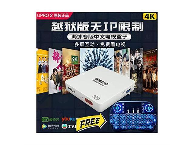 2019 Unblock Tech PRO2 The Newest Updated Jailbreak No IP Limit MultiScreen  Interaction Support Phone Tablet Computer Login to an Account at The Same