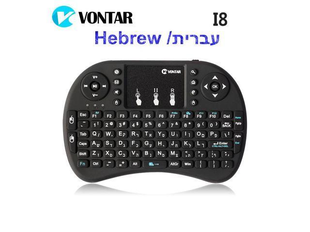 Israel Hebrew English Language Mini Keyboard 2 4G i8 Wireless Mini Keyboard  Touchpad Mouse Combo For Tv box mini pc ps3 - Newegg com