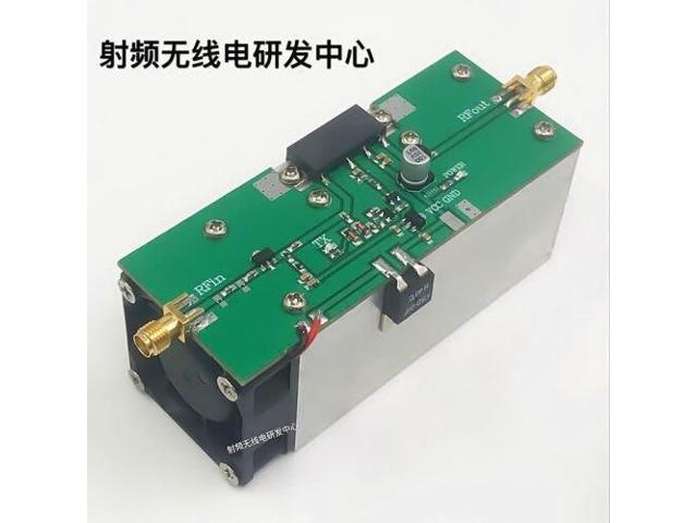 433MHZ 350-480MHZ 13W UHF RF Radio Power Amplifier AMP DMR with heatsink -  Newegg com