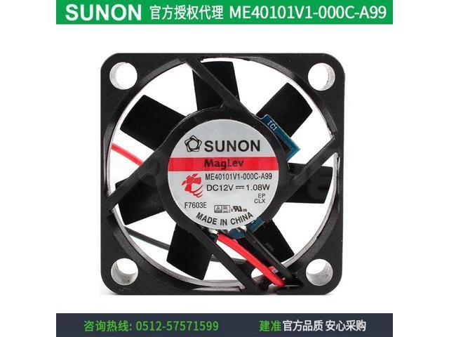 NEW SUNON GB1205PHVX-8AY Server Blower Fan 12V 2W 2-Wire