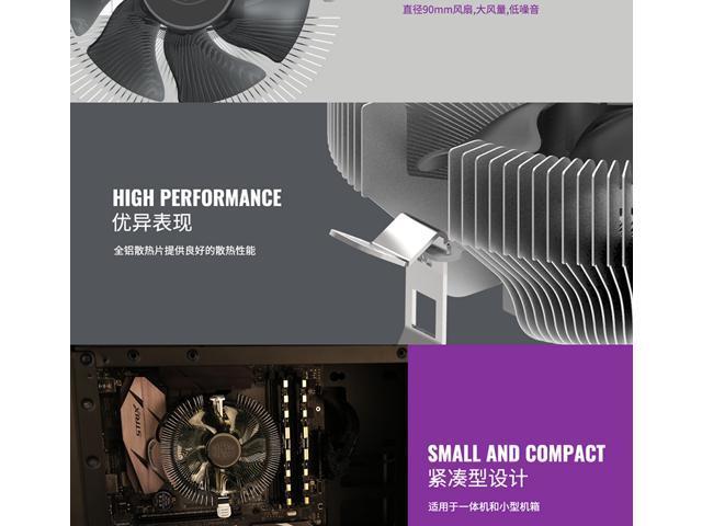 CoolerMaster Eagle Z50 CPU cooling AMD/Intel Fan