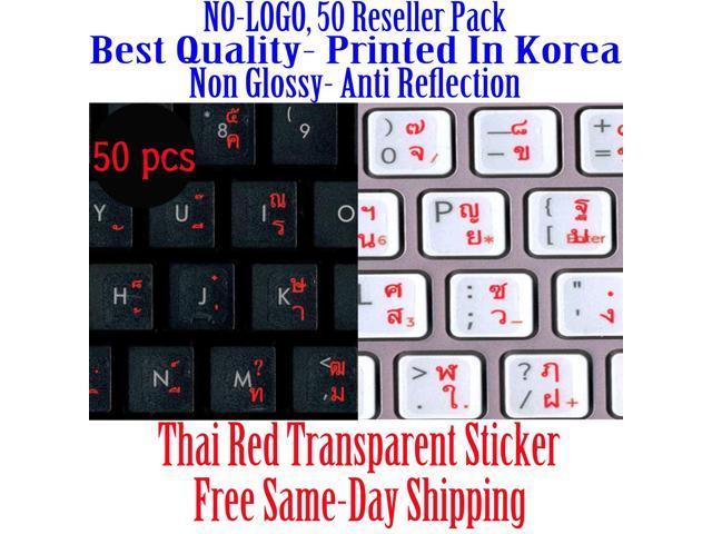 Hebrew Orange letters Keyboard Sticker Transparent Reseller 100 Pack DEAL!!