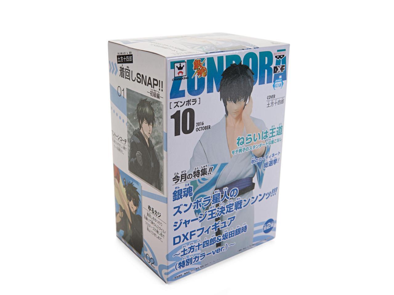 DXF Figure Gintama Hijikata Toushirou Jersey King Contest of Zunbora Ver