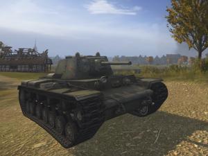Word of Tanks Gift Item