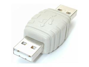 StarTech.com GCUSBAAMM USB A to USB A Adapter M/M