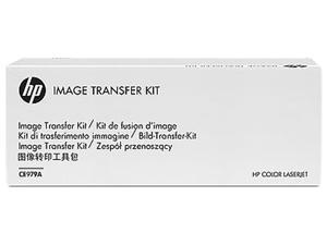 Dataproducts CE979A-OEM Printer Transfer Kit