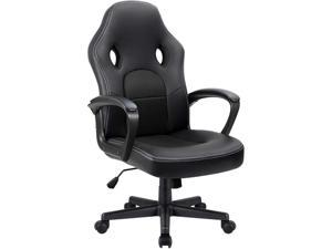 Furmax Office Chair Desk Leather Gaming Chair, High Back Ergonomic Adjustable Racing Chair (Black)