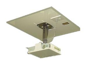 Premier Mounts PP-FCMA False ceiling adapter