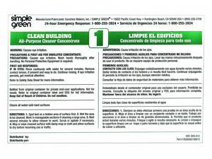 """Secondary Label,  Paper,  English, Spanish,  4"""" Height,  GHS,  PK 10"""