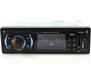 BOSS Audio 612UA Digital media receiver