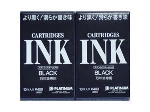 platinum fountainpen ink cartridges black 10 cartridges 2 packs japan import