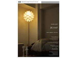 floor lamp jk106f contemporary modern lighting white petal like plastic shade with silver metal base new room decor design for living family room teen kid bedroom 1 led bulb