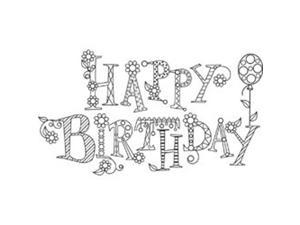 """Mounted Rubber Stamp 2.5""""X2.5""""-Sparkle Happy Birthday"""