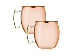 Set of 2 Modern Home Authentic 100% Solid Copper Moscow Mule Mug - Handmade in India