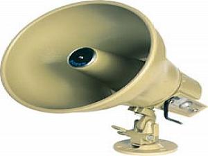 ONE-WAY AMPLIFIED HORN/5-WATT 400MA