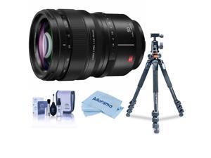 Panasonic 50mm f/1.4 LUMIX S PRO LMount Lens With Vanguard Alta Pro 264AT Tripod