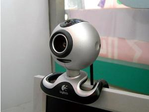 Logitech 961239-0403 QuickCam Pro 4000 1.3MP (software interpolated) Effective Pixels USB 2.0 WebCam