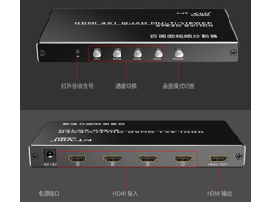 4x1 Quad Multi-View HDMI Processor 4 port Video Switch FHD Plug & Play IR Remote Control 4 PictureS in 1 Screen MT-SW041-B