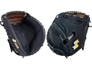 SSK S1899C2P 32.5 Highlight Pro Baseball Catchers Mitt