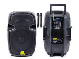 Pa Speakers Powered Pro Audio For Dj S Amp More Newegg