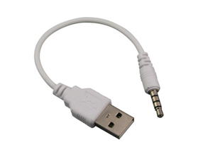 DC 3.5MM to USB Power Charger Sync Data Transfer Cable Cord for iphone iPod Shuffle 2th Generation (White)