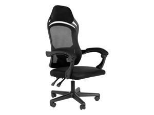 Office Ergonomic Mesh Chair High Back Seat with Adjustable Arms, 220lbs Weight Capacity, Breathable and Sturdy Interwoven Mesh