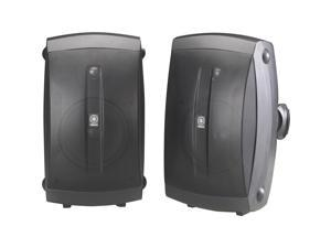 Yamaha NS-AW350 High Performance Outdoor 2-Way Speakers