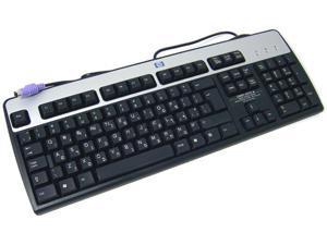 HP 355630-BB1 PS2 Hebrew Keyboard NEW 352750-BB1 2-Tone Black