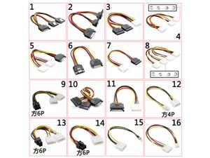 Computer LP4 port single SATA dual 4Pin to 6pin 8pin adapter 4D port power supply line Molex 4-pin cable (Mark which number,Uniform price)