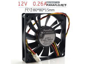 Panasonic Panaflo FBA08T12H 12V0.26A 8cm 8cm 8015 radiator fan