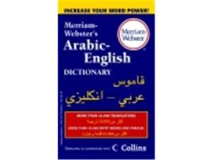Merriam-Webster Chinese-English Paperback Dictionary - Newegg com