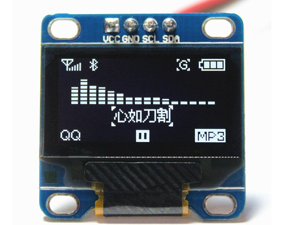 "0.96"" Inch I2c IIC Serial 128x64 Oled LCD LED White Display Module for Arduino 51 Msp420 Stim32 SCR"