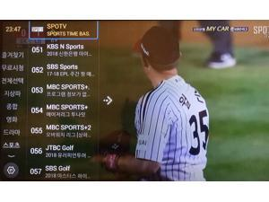 KoreaTV BOX Real-time (including one-year subscription fee)