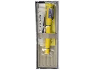 Pilot Prera Fine-Nib, Yellow Body Fountain Pen (FPR-3SR-Y-F)