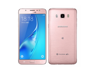 samsung galaxy j7 - Newegg com