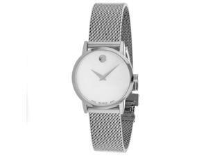 Movado Men's Museum Silver Dial Watch - 607350