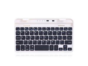 Contixo Bluetooth Keyboard with Dock Cradle for Contixo 7 Inch Tablet A78, Compatible with All Tablets, Smartphone and Other Bluetooth Mobile Devices (White)