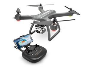 Holy Stone HS700D FPV GPS Drone with 2K FHD Camera Live Video, Brushless Motor, 5G WiFi Transmission, Grey