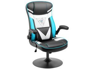 Homall Rocking Gaming Chair Racing Computer Game Chairs Office Adjustable Swivel High Back PC Gamer Chair Armrest Support for Adult (Blue)