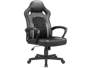 Homall Gaming Chair High-Back PU Leather Office Chair Adjustable Height Racing Style Ergonomic Computer Chair with Lumbar Support (Red)