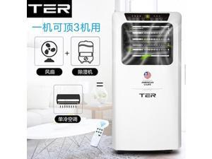 TER T-MK37 Portable Air Conditioner | Cooling Fan | Dehumidifier | A/C Remote Control | Window Vent Kit | White