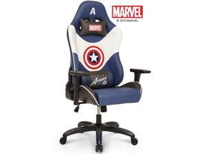 MARVEL Avengers Captain America Big & Wide Heavy Duty 400 lbs Gaming Chair Office Chair Computer Racing Desk Chair Blue White - Endgame & Infinity War Series, Marvel Legends - RAP Captain America