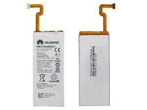 Battery for Huawei P8 Lite, HB3742A0EZC+ 2200mAh Replacement Battery