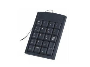 USB 19 Keys Keypad Numeric Keyboard Multifunction Wired Number Calculator For Laptop Easy To Use win7 usb numpad
