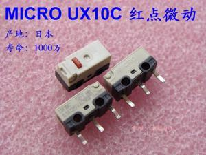 5pcs/setMade in Japan Honeywell MICRO UX10C red dot mouse micro switch 10 million times lifetime